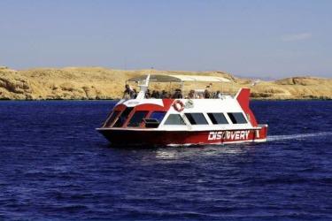 Glass Bottom Boat Sharm el Sheikh