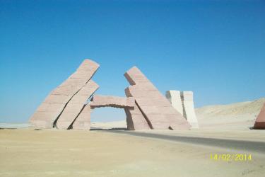 Ras Mohamed National Park Sharm el Sheikh